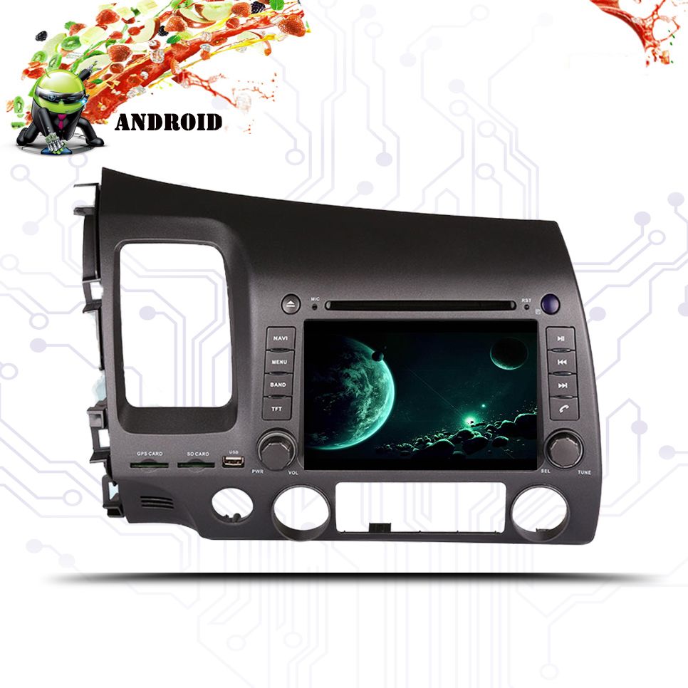 4G RAM 1024*600 Android 9.0 AUTO DVD player FÜR <font><b>HONDA</b></font> <font><b>CIVIC</b></font> 2006-2011 auto audio gps <font><b>stereo</b></font> kopf einheit Multimedia Band Recorder image