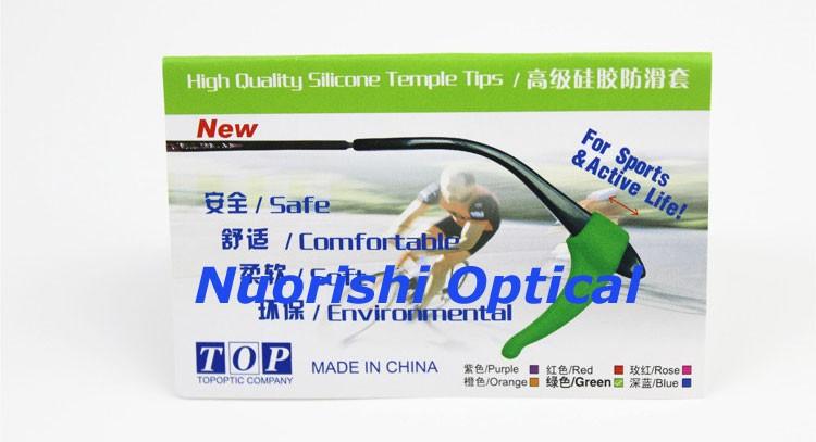 Nuorishi High Free 20 9