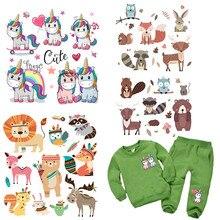Мультяшные нашивки в виде животных, набор А-уровня, моющиеся аксессуары для самостоятельного изготовления, украшения одежды, железные наклейки, Переводные патчи, подарок для детей
