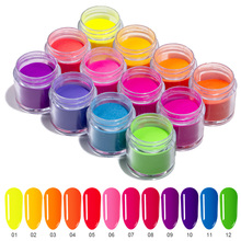 10ml Dipping Powder Fluorescence Nail Art Dip 3 in 1 Sugar Dust Fine Glitter Pigment, 12 color