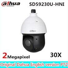 2016 Latest new 2MP 30x Starlight IR PTZ Network Camera Auto tracking SD59230U HNI free DHL