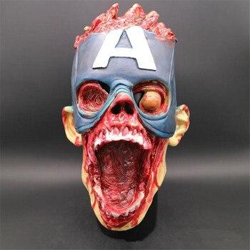 Маска капитан америка зомби
