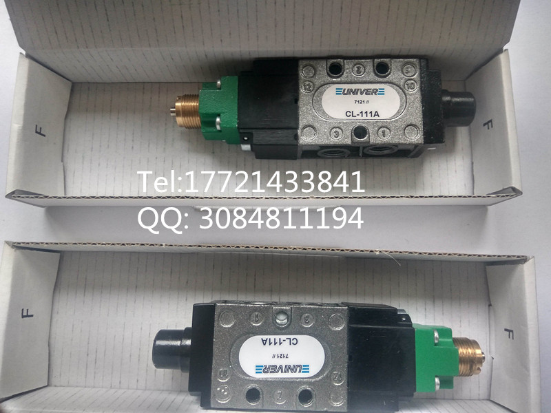 Brand new original Italy UNIVER solenoid valve CL-111A new time cl е830