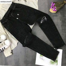 2019 Spring Fashion Women Denim Long Pants Letter Printing Drawstring Hole Design Pockets Black Long Jeans Plus Size Pants Z932(China)