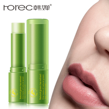 ROREC Moisturizing Natural Organic Lip Balm Repair Lips Wrinkles Fade Lip Lines Chapstick for Dry Chapped and Cracked Lips-Lip недорого