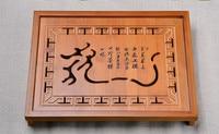 Hot Sale Flower Carving Kung Fu Tea Set Natural Wood Bamboo Tea Tray Rectangular Traditional Bamboo Puer Tea Tray Tea Table