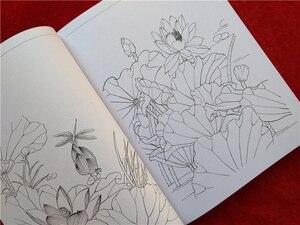 Image 3 - Mới Của Trung Quốc dây chuyền sơn vẽ Màu cuốn sách bút chì Hoa Chim và côn trùng màu cuốn sách mô hình Khắc cho người mới bắt đầu