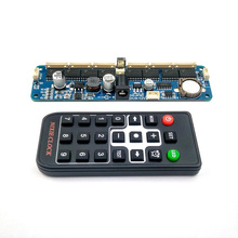6 bit glow tube clock core board control board with remote control can be use in12 in14 in18 qs30 1