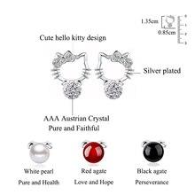 Silver Hello Kitty Stud Earrings