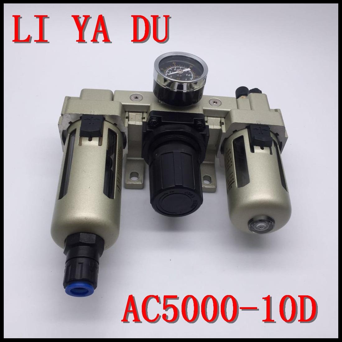 AC5000-10D G1 Sanlian pièces séparateur d'huile et d'eau filtre compresseur d'air réduire la soupape de régulation de pression vidange automatique