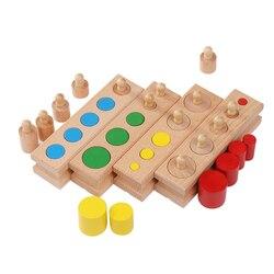 De la educación Montessori cilindro tomas juguetes bebé prácticas de desarrollo y sensorial de familia Juguetes