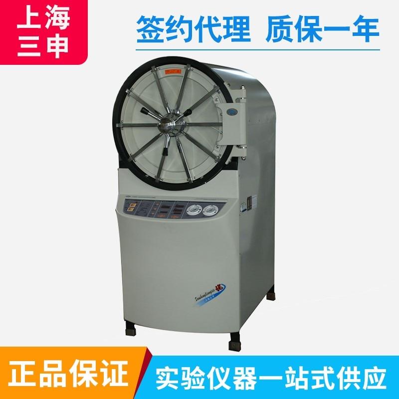 Shanghai three Shen YX 600W horizontal circular pressure steam sterilizer 300L laboratory autoclave