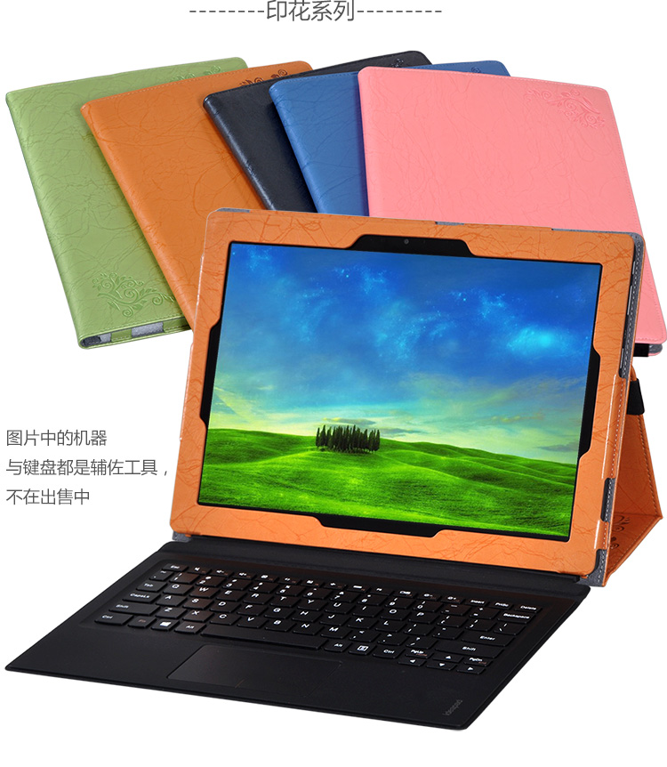 Flip Cover For Lenovo Thinkpad X1 Tablet 12 inch Tablet case Elegant Floral Painted PU Leather case smart cover