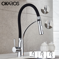 OKAROS Pull Out Kitchen Faucet Black Chrome Finish Dual Sprayer Nozzle Cold Hot Water Mixer Bathroom Faucet Torneira Cozinha