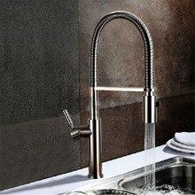 Новинка вытащить кухонный Высокое качество латунь материал матовый горячей и холодной полированный бассейна кран