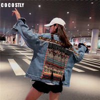 Denim female jacket vintage ethnic appliques Embroidery tassel loose coat long sleeve Outerwear jacket for women casaco feminino