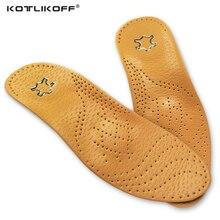 KOTLIKOFF Высокое качество кожа ортопедическая стелька для плоскостопия арки поддержка 25 мм ортопедические силиконовые стельки обувь мужчин и женщи