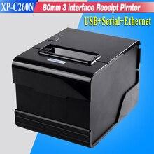 Alta velocidad 80mm impresora térmica de recibos POS bill impresora cortador automático USB + LAN + Serie 260 mm/s billete impresora térmica soporte QR 2D