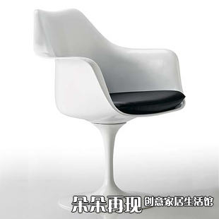 knoll tulip chair with armrests Classic stylish minimalist
