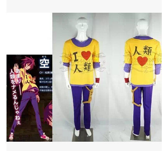 hot selling anime NO GAME NO LIFE gym suit cosplay costume sport wear brothers costume set