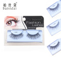 Fashion Style High Quality Full Handmade Made 100% Human Hair False Eyelashes Extension Eyelashes 11 Design Choose