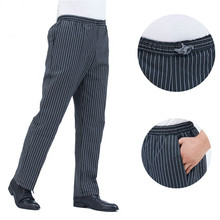 Chef pants zebra stripe trousers black breathable chef clothes special tooling elastic waist chef work pants chef uniforms