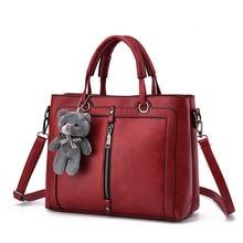 Women s handbag 2016 autumn and winter bags fashion women s big bag handbag female shoulder