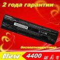 JIGU Laptop Battery For HP for Envy 14t 14z 15 15t 15z 17 17t 17z M7 HSTNN-LB4N HSTNN-LB4O HSTNN-YB4N HSTNN-YB4O P106 PI06 PI09