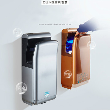 High Speed Hand Dryer Automatic induction Hand dryer Double motor Jet Fast hand dryer 1