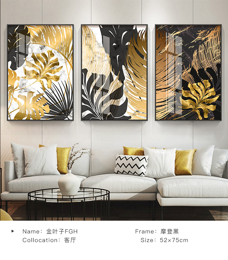 Nordic style Golden leaf canvas painting posters and print modern decor wall art pictures for living room bedroom dinning room