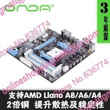 A75t a75 fm1 interface apu motherboard all solid state