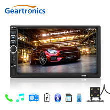 2 Din 7 «автомобильный мультимедийный плеер Универсальный Bluetooth Сенсорный экран MP5 игрока Авторадио TF USB fm-радио Автомобиль Media Player авто радио