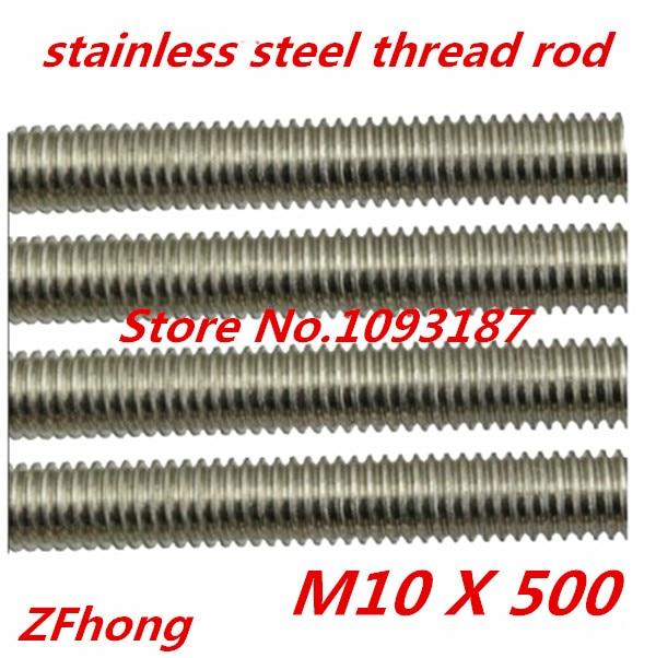 1pc M10*250 M10 x 500 Stainless Steel 304 thread Rod, M10 threaded bar 20pcs lot m6 70 m6 stainless steel threaded bar threaded rod m6 70 full thread stud
