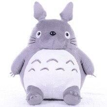 Totoro плюшевые игрушки мягкие животные аниме мультфильм милые подушки толстый кот шиншиллы Дети День рождения Рождественский подарок