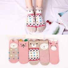 5Pairs Spring New Arrivl Women Cotton Socks Pink Cute Ankle Socks