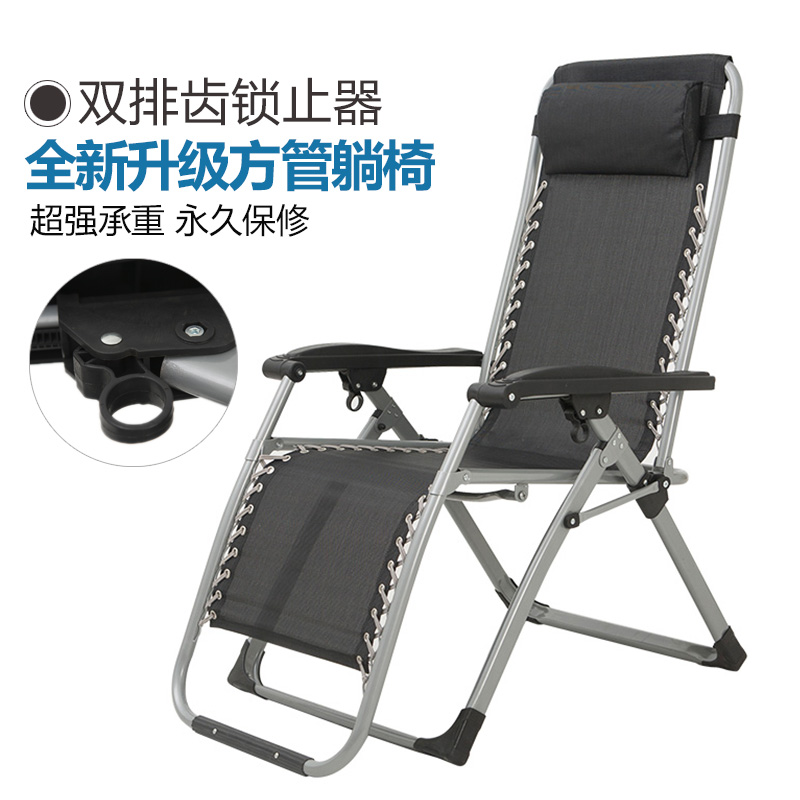 Folding beach chair recliner lounge chair couch office