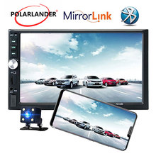 Buy polarlander 7012b and get free shipping on AliExpress com