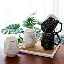 Креативная керамическая кружка для кофе, молока, чая, чашка с ручкой, черного, белого, золотого цвета, геометрические кружки, питьевая утварь, подарки для пар, 450 мл