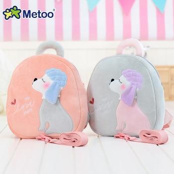 Metoo детский плюшевый рюкзак 2