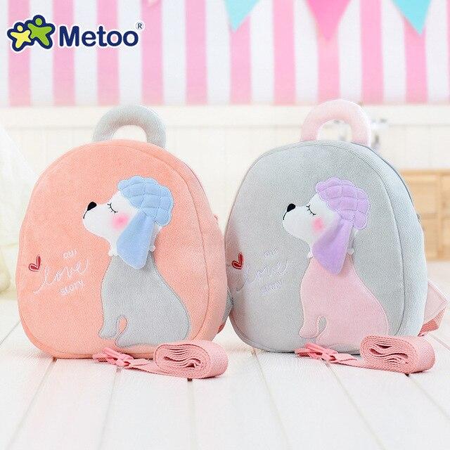 Metoo детский плюшевый рюкзак