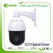 4MP 4.0Megapixels IP PTZ Network Camera Speed dome X22 optical zoom150m Laser IR Night Vision Distance Outdoor IP67  Waterproof