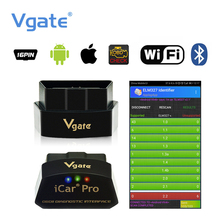 2019 New Vgate iCar Pro Bluetooth 4.0/WIFI OBD2 Scanner Car Diagnostic Tool ELM327 V2.1 For Android/IOS