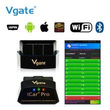 2020 חדש Vgate iCar Pro Bluetooth WIFI OBD2 סורק רכב אבחון כלי ELM327 V2.1 iCar פרו סורק עבור אנדרואיד/IOS כל טלפון