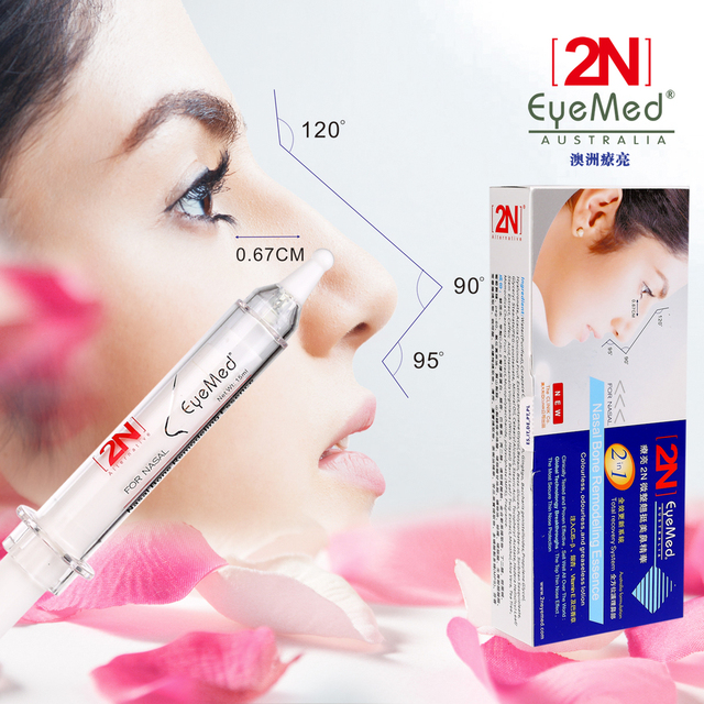 Free Shipping 2n Nose Rise Heighten Slimming Shaping Powerful Needle Cream Innovative Product Anti-Aging Anti-Wrinkle 2015 New