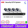 HIK 4MP Security CCTV System NVR DS 7608NI E2 8P IP Camera DS 2CD2042WD I NVR