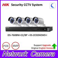 HIK 4MP Security CCTV System NVR DS 7608NI E2 8P IP Camera DS 2CD2042WD I NVR