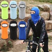 2017 Новая Мода Мужчины Женщины Soild Цвет Череп Дышащий Маска Hat Спорт Sunhat Мотоциклетный Шлем Велосипеда Крышка