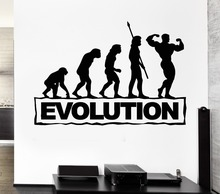 Free Shipping EVOLUTION Gym Sports Wall Decal Bodybuilding Fitness Stickers Art Mural Home Decoration Paper DIY Y-30