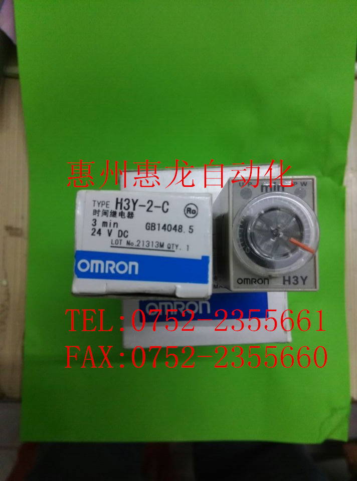 [ZOB] New original OMRON Omron time relay 8 feet H3Y-2-C 3M DC24V --3PCS/LOT jaspreet kashyap active transport to school in adolescent s