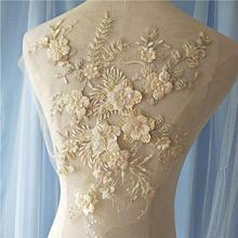 1piece off white heavy bead lace applique, 3D lace applique with pearls, deluxe 3d flower applique flower applique off shoulder bodysuit